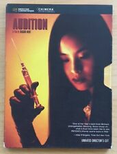 Audition (Dvd, 2002) - dir. Takashi Miike; Unrated Director's Cut; Chimera Ent.