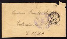 █ Lettre FM 60e Régiment d'Infanterie Le VAGUEMESTRE CàD Besancon Doubs 1917 █