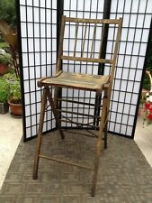 Antique Folding Directors Chair By Gold Medal Furniture Company