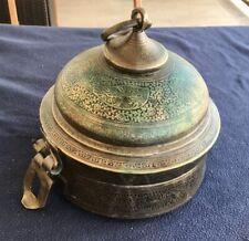 Large Brass Persian Qajar Bowl Box Casket Dish Plate Kashkul indo hand engraved