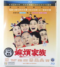 What A Wonderful Family! Region A Blu-ray English Subtitled Japanese movie 嫲煩家族