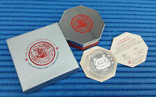 1996 Singapore Mint's 2 oz Lunar Year of the Rat $10 Silver Piedfort Proof Coin