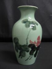 """Green 6"""" Tall Vase Hand Painted"""