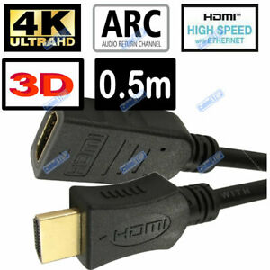 SHORT 50cm HDMI EXTENSION Lead GOLD MALE Plug to FEMALE Socket TV Cable 0.5m