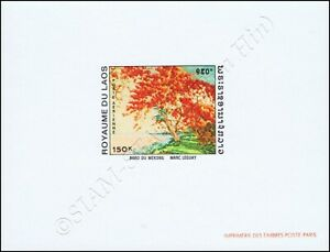 Painting by Marc Leguay (II) -PROOF- (MNH)