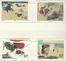 China Year 1987 T.123 Outlaws of the Marsh Stamps MNH