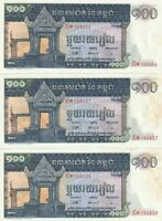 Group Lot 3 Sequential UNC Banknotes Cambodia 1962 1963 100 Riels Pick 12