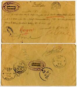 BURMA OVAL UNPAID + POSTAGE DUE KILASAVALPATTI PEGU 1909