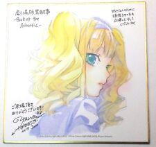 Black Butler Mini Autograph Elizabeth Book of the Atlantic Duplicate Anime F/S