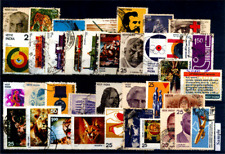 India Year Unit 1976, Complete Set Of 37 Used Stamps