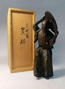Vintage Antique Japanese Samurai Bronze Figure  Statue Sculpture