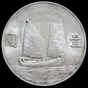 Republic Of China. Sun Yat-Sen. Silver Dollar (Yuan), 1934.