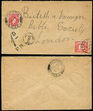 POSTAGE DUE GB 1d 1940 from NIGERIA...T and Adhesive.. Stamp lost in transit