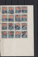 mexico early  stamps ref r12753