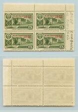 Russia USSR ☭ 1960 SC 2336 MNH, block of 4. f1313