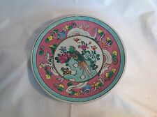 """Vintage Chinese Japanese Hand Painted Plate Flowers Bird Of Paradise 8 1/2""""W"""