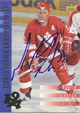 Martin Gendron Canadian World Junior Team Personally Autographed Card