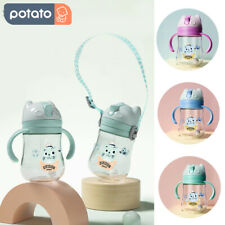 POTATO Baby Toddler Kids Drinking Water Straw Feeding Sippy Cup Handle Bottle