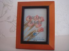 Vintage Photo Picture Frame Natural Brown and Black