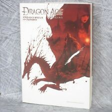 DRAGON AGE Origins Perfect Guide PS3 XBox360 Book EB71*