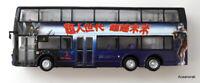 CMNC Alexander ALX 500 Route 8 HK Bus Ultra Heroes