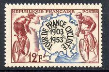 TIMBRE FRANCE  N° 955 * TOUR DE FRANCE CYCLISTE 1953