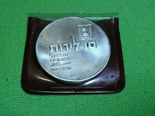 ISRAEL 26TH INDEPENDENCE DAY COMMEMORATIVE SILVER 900 COIN 1974 10 LIROT