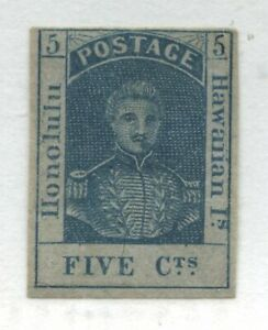 Hawaii 1889 5 cents Reprint of the 1853 stamp mint no gum