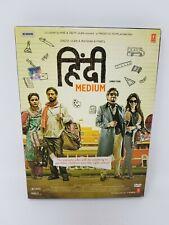 Hindi Medium, Indian Movie DVD English Subtitles ALL REGIONS VG FREE SHIP