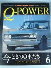 Q-Power #6: Japanese Vintage Classic Car Tuning Book