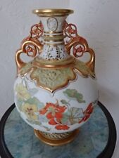 ANTIQUE LARGE  ROYAL WORCESTER RETICULATED PATENT METALLIC VASE,1880's, 12 in