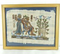 "Hand Painted Egyptian Art Papyrus Paper Painting Framed 15"" x 12"" Vintage"