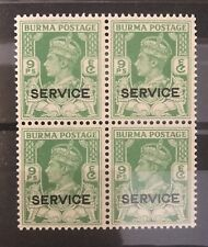Burma Sg 017 U/M Cat £16