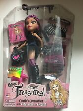 NEW BRATZ TREASURES YASMIN THE TREASURES COLLECTION