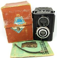 ❤LUBITEL-1 ☭USSR Russian LOMO Twin Lens Reflex TLR camera Medium 6x6 format T22‼