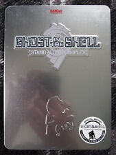 *SEALED w/ T-shirt* Special Edition TIN Box Set Ghost in the Shell SAC Vol 7 DVD