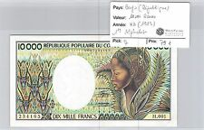 BILLET CONGO (RÉPUBLIQUE) - 10.000 FRANCS (1983) - 1er ALPHABET