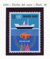 19533). UNITED NATIONS (Geneve) 1974 MNH** Nuovi** Sea