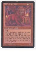 MTG KOREAN BLACK BORDERED CRIMSON MANTICORE FBB (PLAYED) MAGIC THE GATHERING