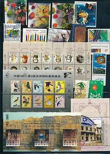 Israel 1996 Year Set Full Tabs + s/sheets VF MNH