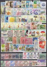 Pakistan - Stamp Accumulation (Used)