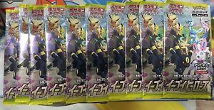 Pokemon Card TCG Japanese Eevee Heroes Booster Packs X10 (Bonus V or VMax Card)