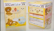 RE-MENT RILAKKUMA NATURAL CAFE RE-MENT OTHERS  G-26900 4521121171142