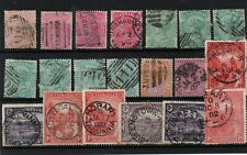 More details for tasmania qv fine used collection x 20v ws24236