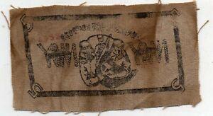 CHINE : rare billet en tissu