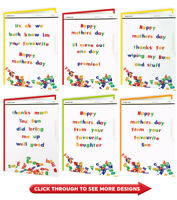 Funny Mother's Day Mothers Day Card Mum Mummy Amusing Cheeky Novelty Comedy Mam