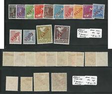 Germany Berlin, Postage Stamp, #9N21-9N34 Mint Hinged, 1948-49 (p)