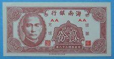 Republic of China 1949 Bank of Hai-nan 2 Cents Silver Certificate Banknote AA