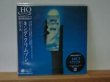 KING CRIMSON USA RARE OOP JAPAN MINI-LP HQCD