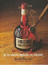 GRAND MARNIER cordon rouge triple orange liqueur 1992 vintage Print Ad # 28 7